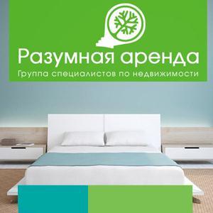 Аренда квартир и офисов Курганинска