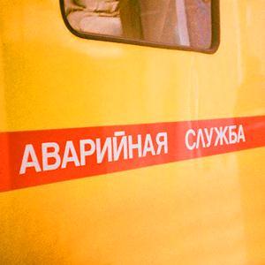 Аварийные службы Курганинска