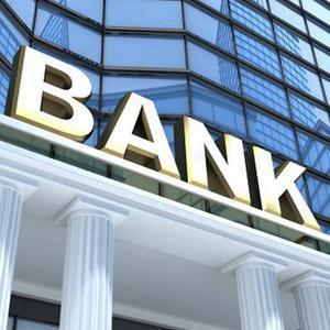 Банки Курганинска