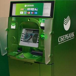 Банкоматы Курганинска