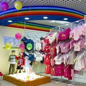 Детские магазины Курганинска