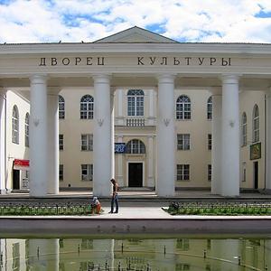 Дворцы и дома культуры Курганинска