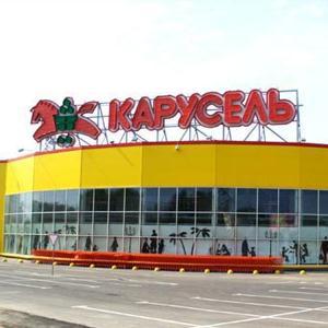 Гипермаркеты Курганинска
