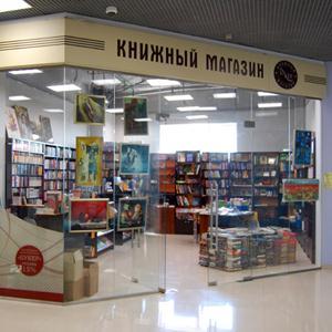 Книжные магазины Курганинска