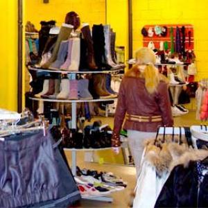 Магазины одежды и обуви Курганинска