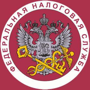 Налоговые инспекции, службы Курганинска