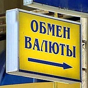 Обмен валют Курганинска