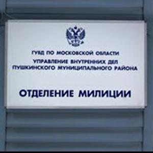 Отделения полиции Курганинска