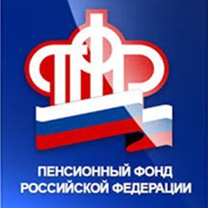 Пенсионные фонды Курганинска