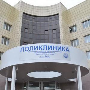 Поликлиники Курганинска