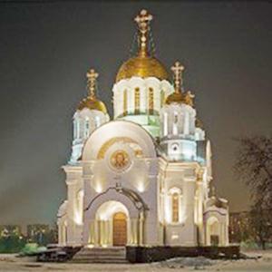 Религиозные учреждения Курганинска