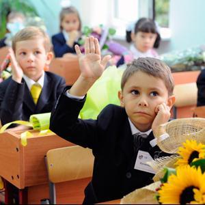 Школы Курганинска
