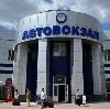 Автовокзалы в Курганинске