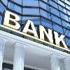 Банки в Курганинске