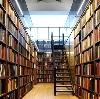 Библиотеки в Курганинске