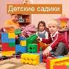 Детские сады в Курганинске