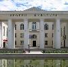 Дворцы и дома культуры в Курганинске