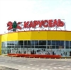 Гипермаркеты в Курганинске