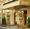 Гостиницы в Курганинске