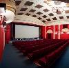 Кинотеатры в Курганинске