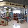 Книжные магазины в Курганинске