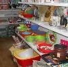 Магазины хозтоваров в Курганинске