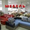 Магазины мебели в Курганинске