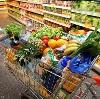 Магазины продуктов в Курганинске