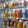 Парфюмерные магазины в Курганинске