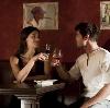 Рестораны, кафе, бары в Курганинске
