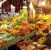 Рынки в Курганинске