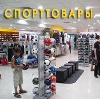 Спортивные магазины в Курганинске
