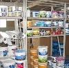 Строительные магазины в Курганинске