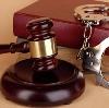 Суды в Курганинске