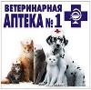 Ветеринарные аптеки в Курганинске