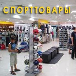 Спортивные магазины Курганинска