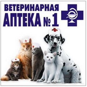 Ветеринарные аптеки Курганинска